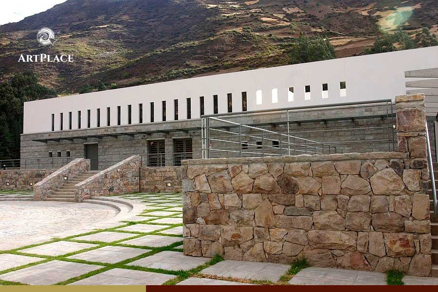 Museo Nacional Chavín, Áncash