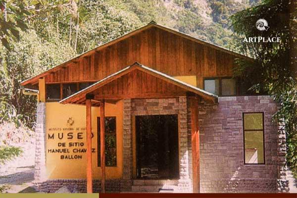 Museo de Sitio Manuel Chávez Ballón de Machu Picchu, Cusco